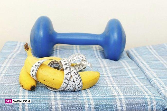 موز برای ورزشکاران و عضله سازی