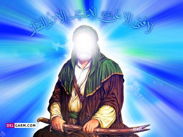 لقب امام علی برای پسر