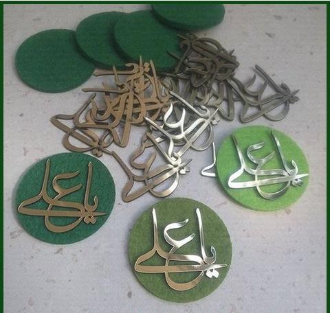 کاردستی عید غدیر