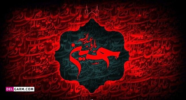 دانلود نوحه افغانی