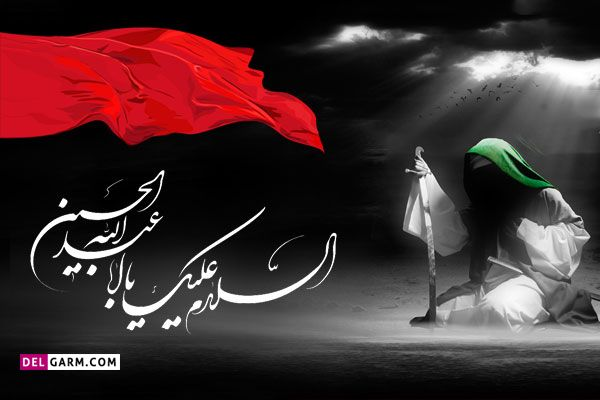 نوحه افغانی