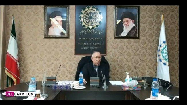 بیوگرافی دکتر احمدرضا بهره مند