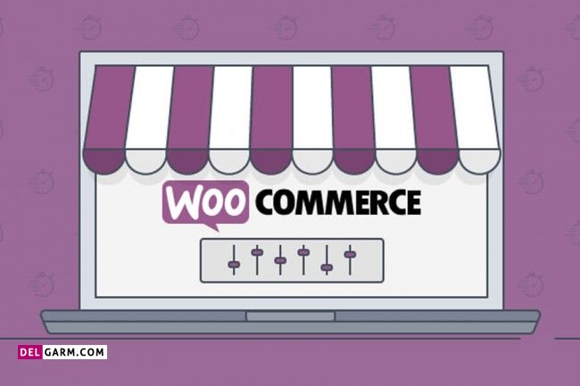 ووکامرس چیست .woocommerce چیست /