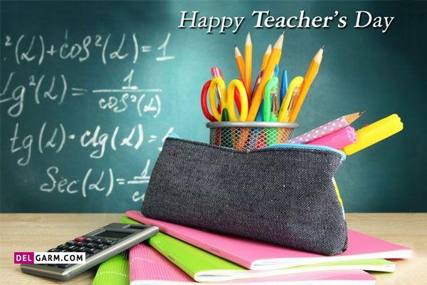 روز جهانی معلم 1400