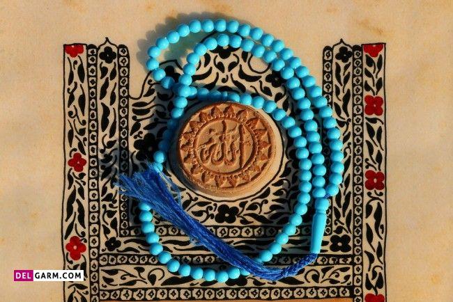 نماز برای شفای بیمار