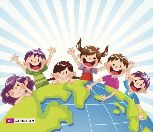 روز جهانی کودک 2021