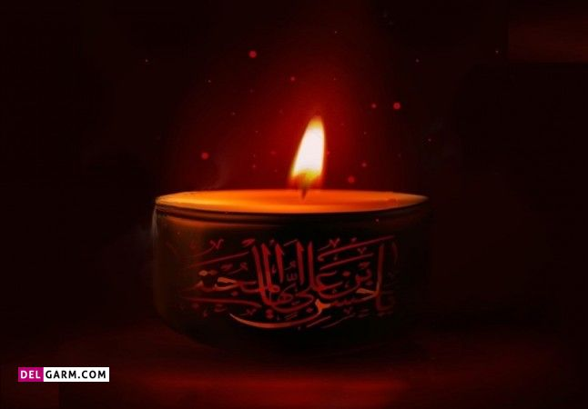 دکلمه شهادت امام حسن مجتبی