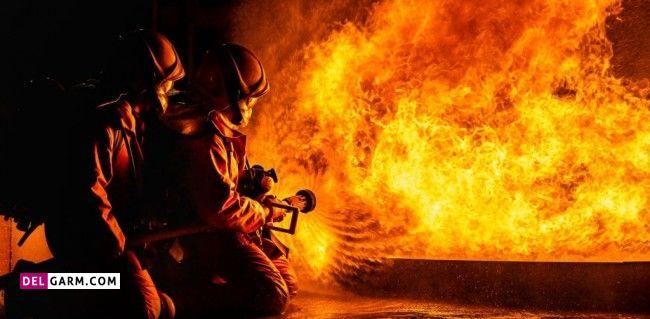 پام تبریک روز آتش نشان به عشقم