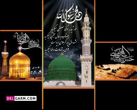 عکس پروفایل به مناسبت رحلت پیامبر (ص) وشهادت امام حسن
