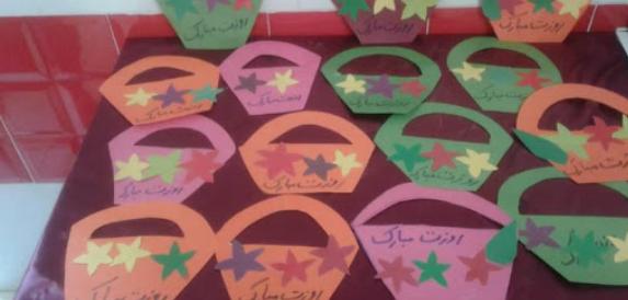 کاردستی به مناسبت روز جهانی کودک