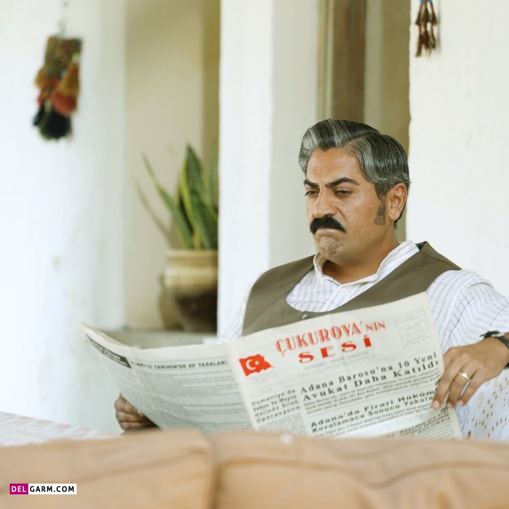 بیوگرافی غفور در چوکوروا