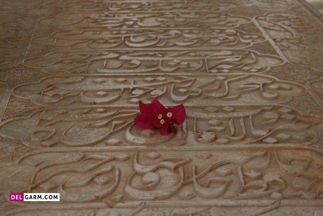 انشا درباره حافظ شیرازی
