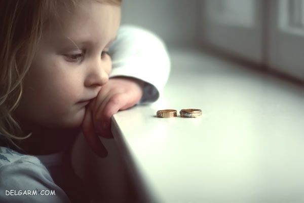 طلاق نگرفتن به خاطر فرزند