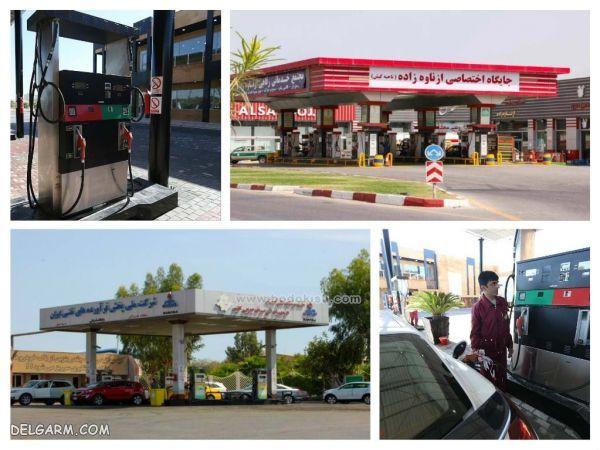 بنزین در کیش / هزینه زندگی در کیش