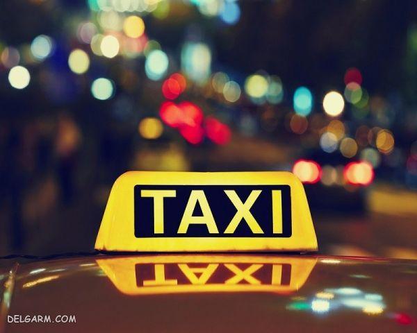 تاکسی در کیش / هزینه زندگی در کیش