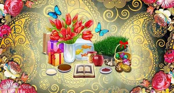 تبریک عید نوروز 1400 به انگلیسی