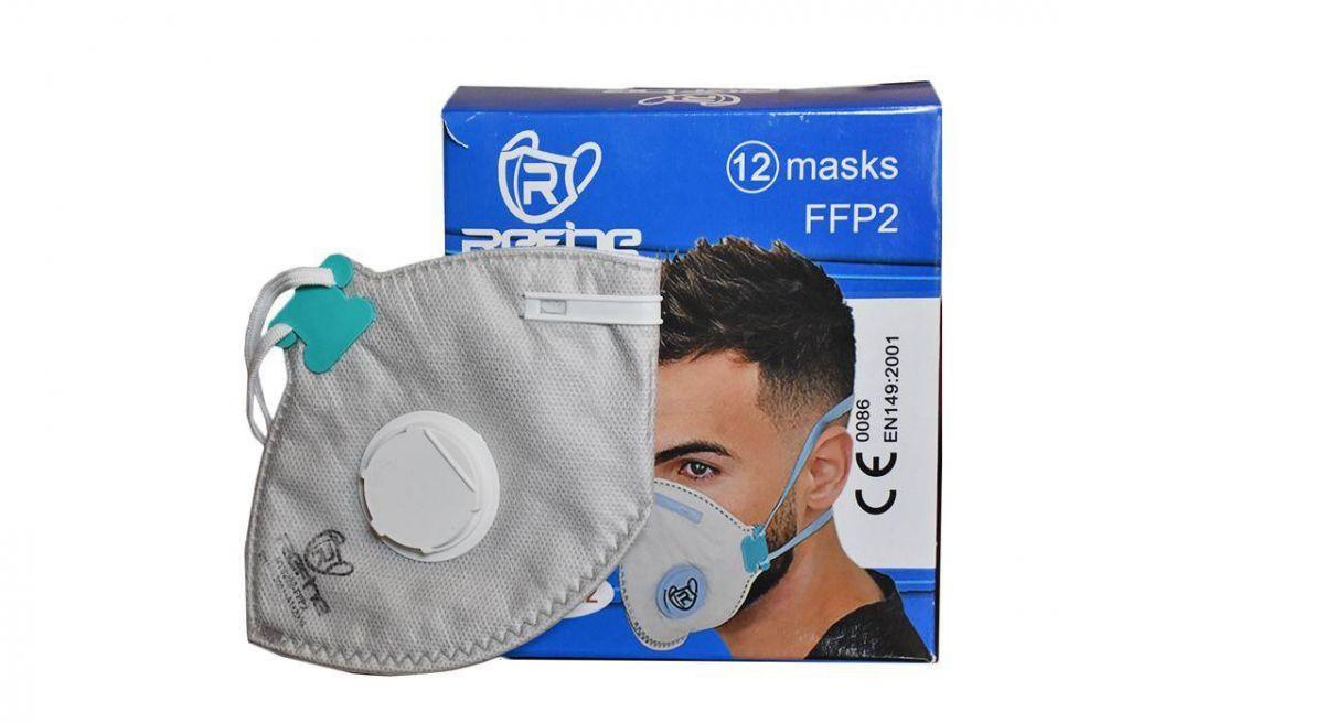 قیمت ماسک فیلتر دار نانو کد MS02001  / ماسک n95 چیست / ماسک ffp2 / مدت زمان استفاده از ماسک n95 / دستورالعمل استفاده از ماسک n95 / ماسک N۹۵ / قیمت ماسک N۹۵ /