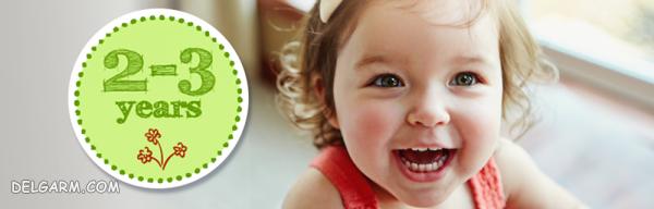 زمان بندی واکسیناسیون از زمان بارداری مادر تا ۱۸ سالگی کودک