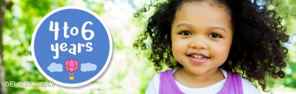 واکسن 4 تا 6 سالگی | واکسن 6-4 سالگی | زمان تزریق واکسن 4 تا 6 سالگی | مراقبت های بعد از واکسن 6 سالگی
