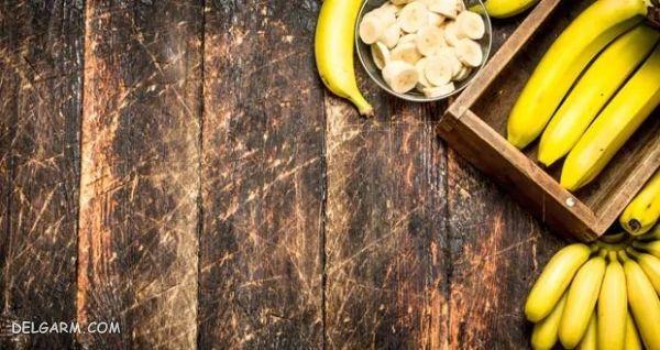 موز برای افراد دیابتی
