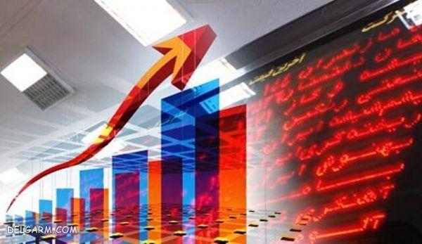 خرید و فروش سهام در بورس