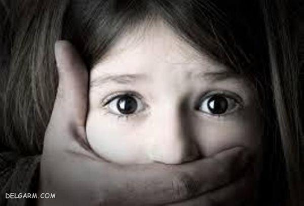 کودک آزاری از علل فیتیش