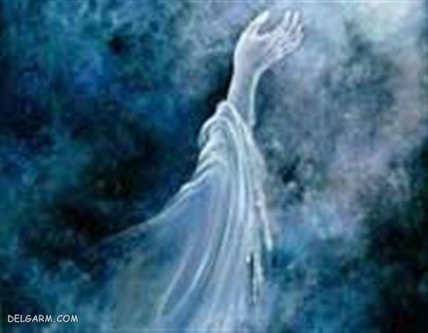 دعا برای عزیز شدن نزد شوهر