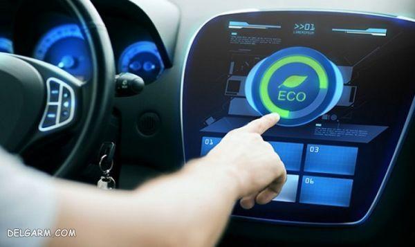 رانندگی اقتصادی (ECO)