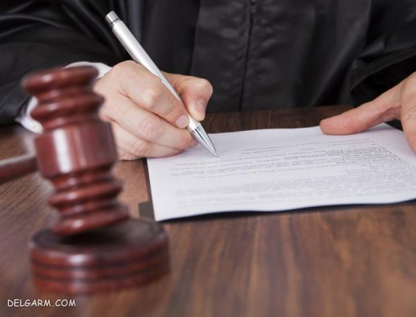 مراحل اجرای حکم