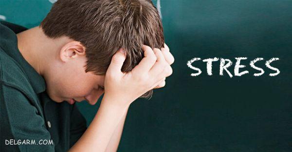 استرس از علائم ضعف سیستم ایمنی