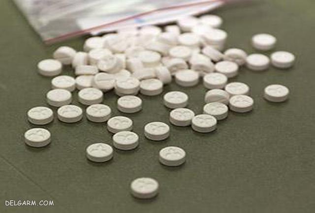 متادون از انواع داروهای مسکن