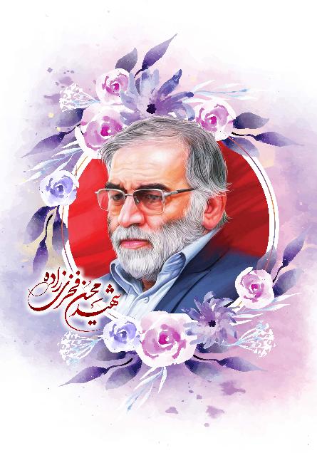 نقاشی فخری زاده / نقاشی شهید محسن فخری زاده