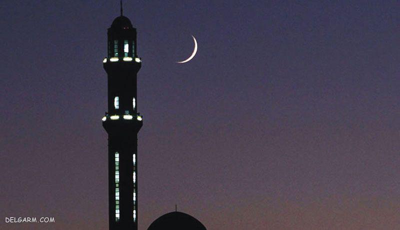 تاریخ شروع و پایان ماه رمضان در سال 1400
