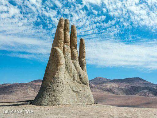 خشک ترین مکان روی زمین آتاکاما