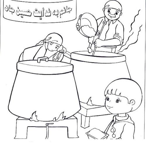 نقاشی عاشورا