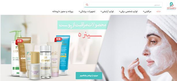 ضد آفتاب ایرانی سینره در مقابل ضد آفتاب های خارجی