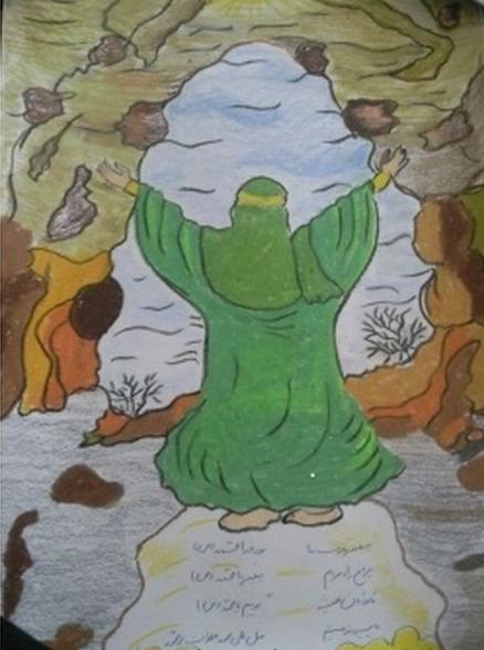 نقاشی مبعث / نقاشی عید مبعث  / نقاشی کودکانه مبعث / نقاشی پیامبری حضرت محمد / نقاشی حضرت محمد