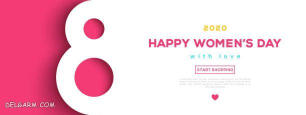 تبریک انگلیسی روز جهانی مادر