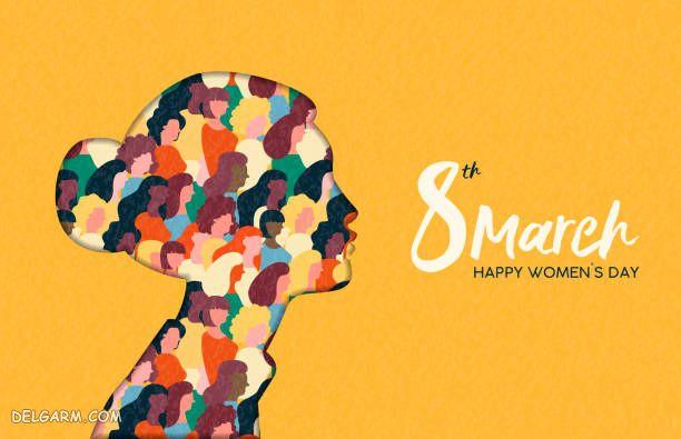 تبریک روز جهانی مادر به انگلیسی با ترجمه
