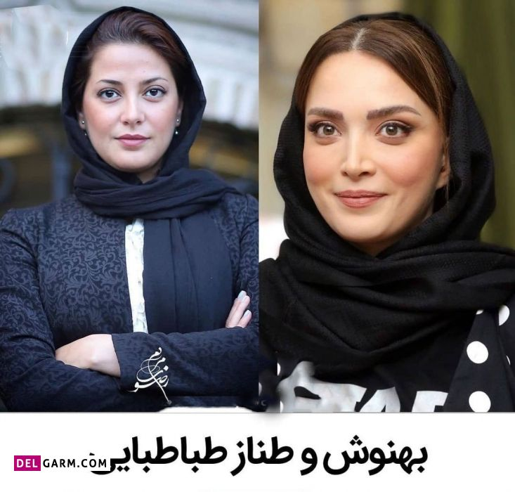 بازیگران زن خاص ایرانی
