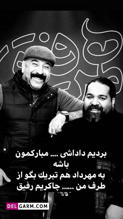 رضا صادقی ، برد پرسپولیس ، علی انصاریان