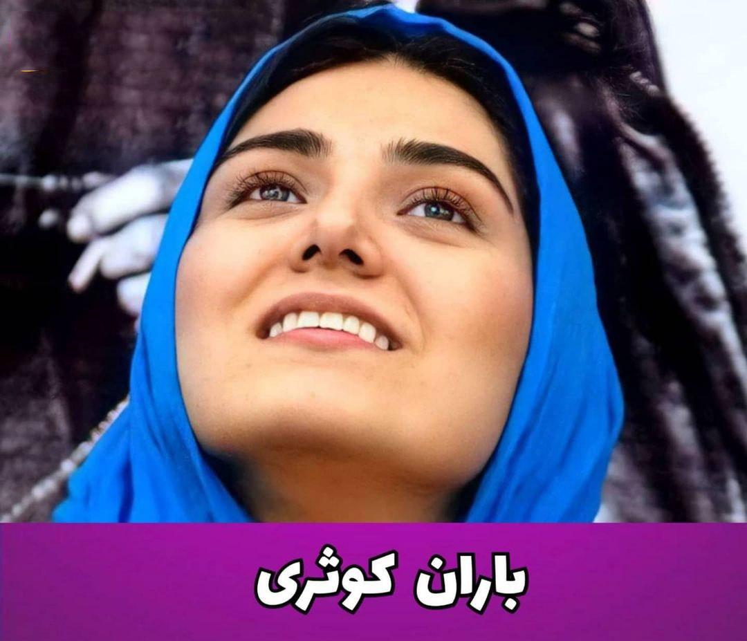 بازیگران ایرانی که اینستاگرام ندارند