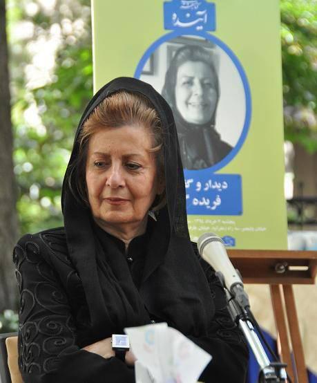 بیوگرافی پرویز کردوانی پدر کویرشناسی ایران و همسرش فریده گلبو