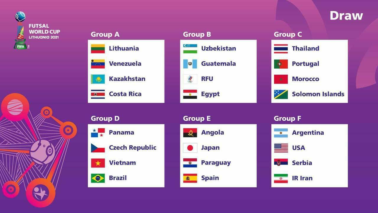 زمان بازی فوتسال ایران صربستان ، ساعت مسابقه فوتسال ایران صربستان