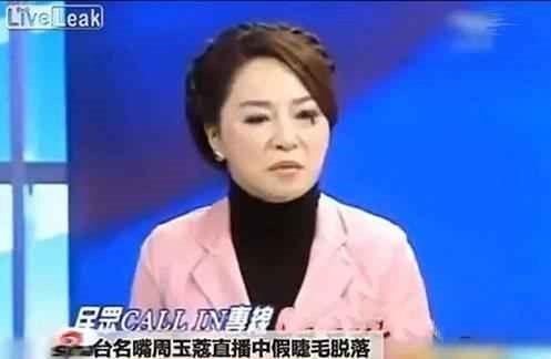 لو رفتن راز عجیب مجری زن در برنامه زنده تلویزیونی + عکس