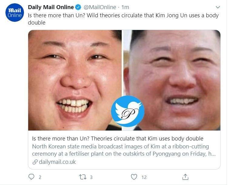 عکس بدل رهبر کره شمالی منتشر شد