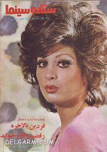 مرجان خواننده ، بیوگرافی مرجان ، زندگینامه مرجان