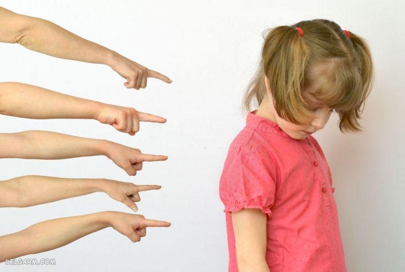درمان احساس گناه کودک