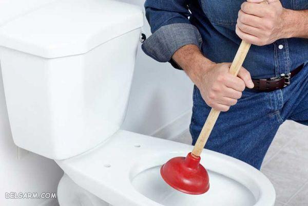 راه حل های فوری برای رفع گرفتگی لوله توالت فرنگی و ایرانی
