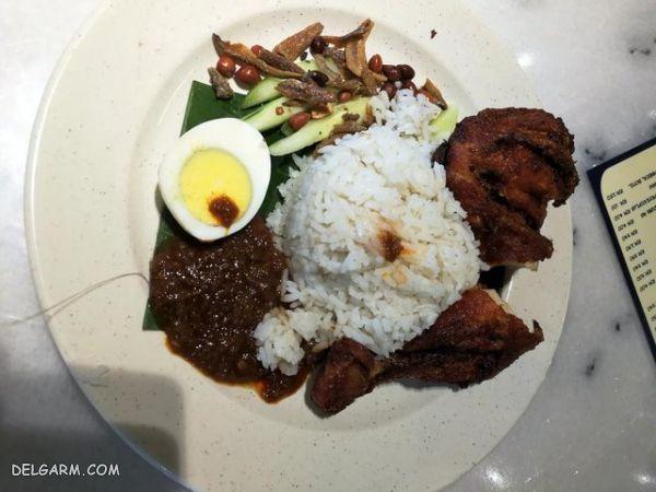 ناسی لماک : غذای محبوب مالزی با طعمی بی نظیر